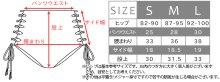 この商品の詳細をチェック!!1: 【パンツ単品】サイズが選べるサイドレースアップハイウエストパンツ