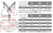 この商品の詳細をチェック!!2: カラバリ3色/ハイウエストトライアングル2点セットビキニ【水着/ビキニ】ポーチ付き