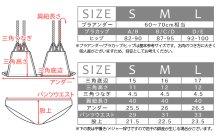この商品の詳細をチェック!!2: カラバリ3色/ブレイズビキニ/三つ編み/編込み/三角ビキニ【水着/ビキニ】ポーチ付き